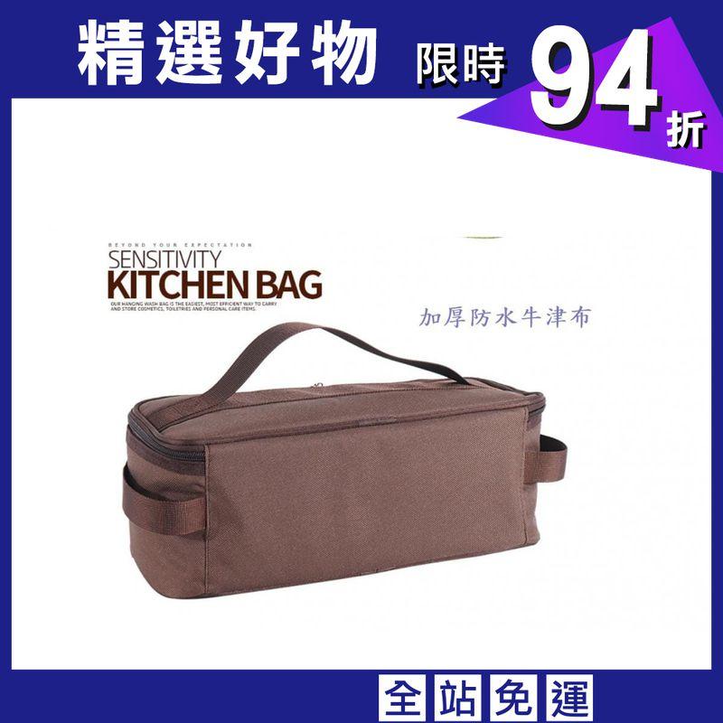 【CAIYI 凱溢】Caiyi 戶外野營炊具收納包 露營燒烤餐具收納袋 旅行化妝包 便攜洗漱包