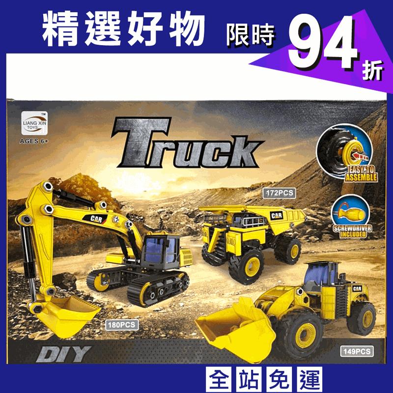 【史酷迪】DIY組裝挖土機工程組 66611