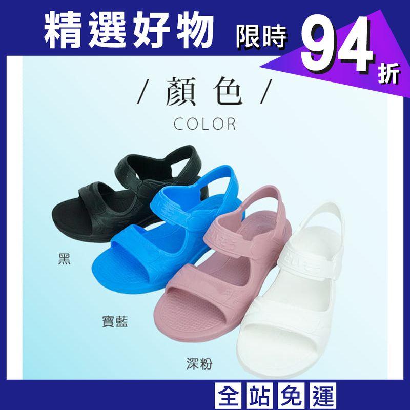 【母子鱷魚】MIT輕量晴雨親子氣墊涼鞋 (原廠供貨)