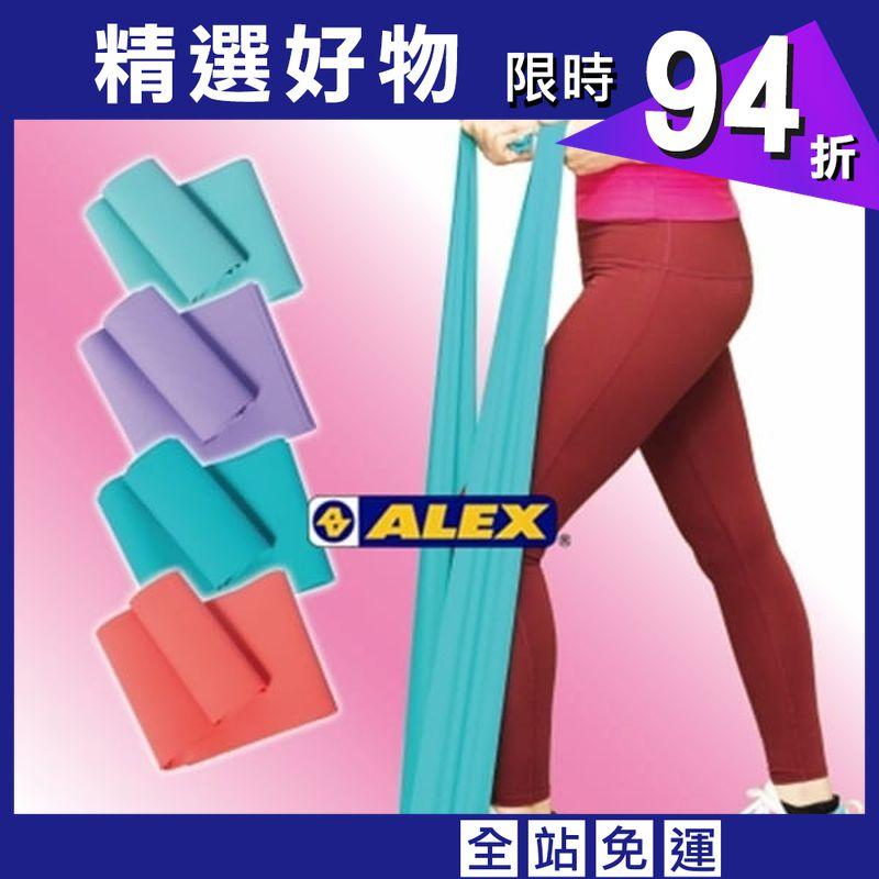 【CAIYI 凱溢】台灣製造 ALEX C-59 新式彈力帶-水藍/紫(只)