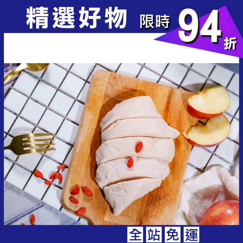 【NN yummy】【NNyummy】舒肥雞胸肉200g±10g