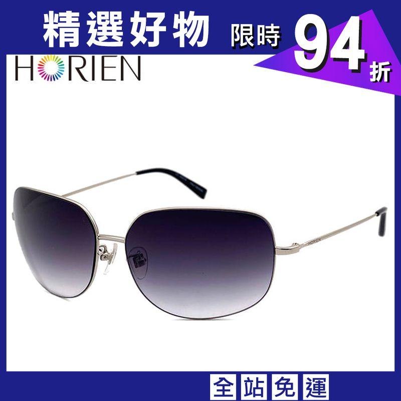 【母親節特惠】HORIEN海儷恩 細緻質感太陽眼鏡 抗UV (HN 21206 B06)