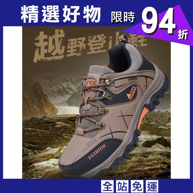 2021夏季新款大碼男鞋戶外登山鞋男士網面運動鞋防水