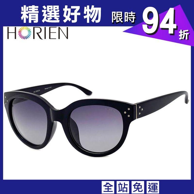 【母親節特惠】HORIEN海儷恩 時尚大圓框偏光太陽眼鏡 抗UV ( N6212 P06 )