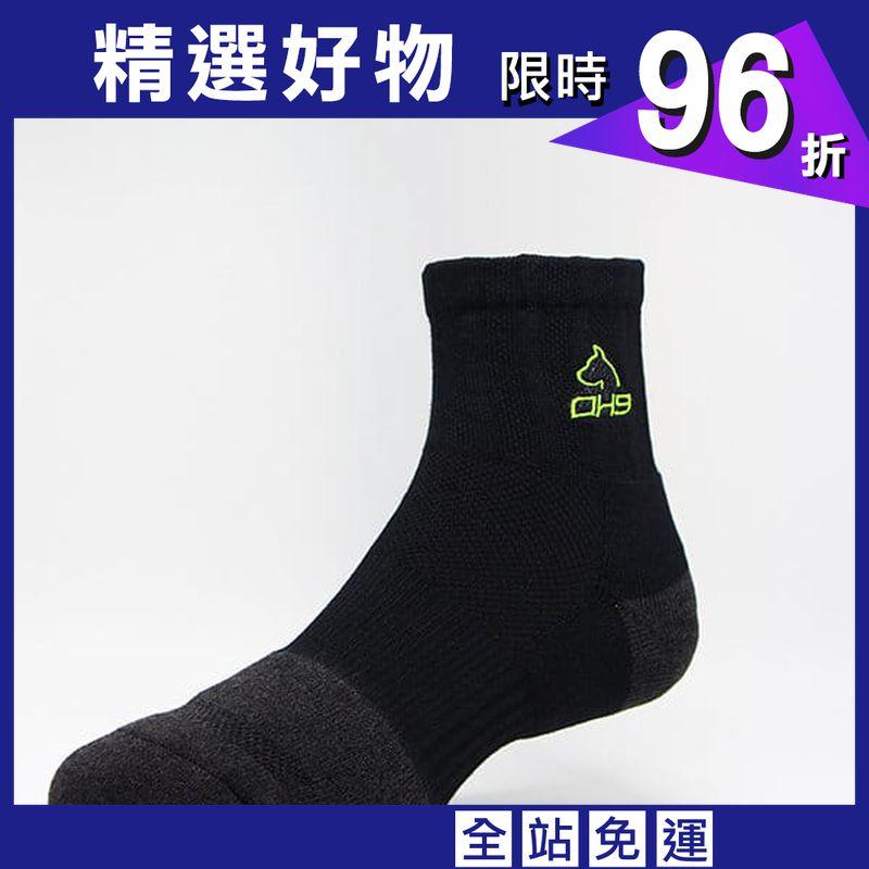 OH9 竹炭運動襪 三入 2色
