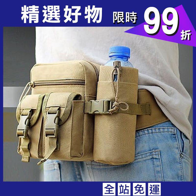 多功能休閒戶外戰術水壺腰包 手機掛包 【AE16162】