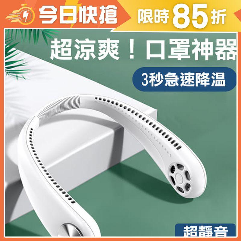 新款熱賣無葉掛脖風扇 無葉風扇纏髮掛頸迷妳小型便攜USB風扇