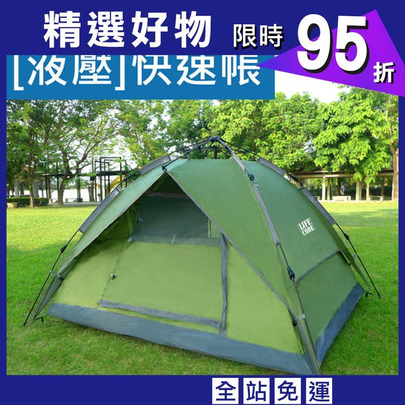 LIFECODE《立可搭》3-4人速搭帳篷-液壓款-綠色