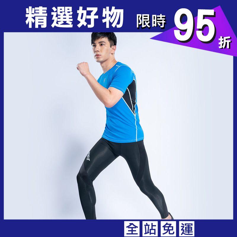 clubFit-強化支撐壓力褲-男款