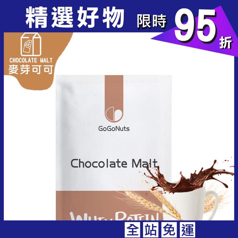 果果堅果 乳清蛋白-麥芽可可隨身包(35g/包)