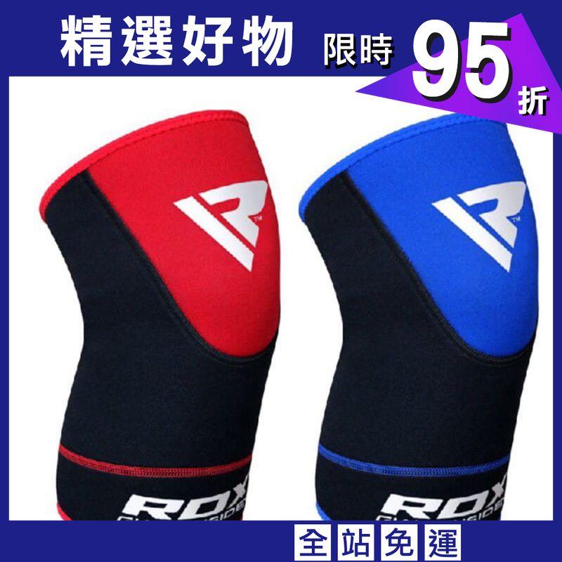 【英國RDX】重訓護膝