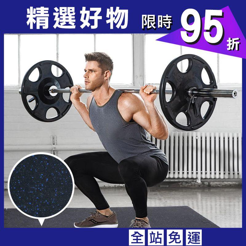 台灣製造外銷全球 健身橡膠EVA巧拼運動減震地墊60D附邊條