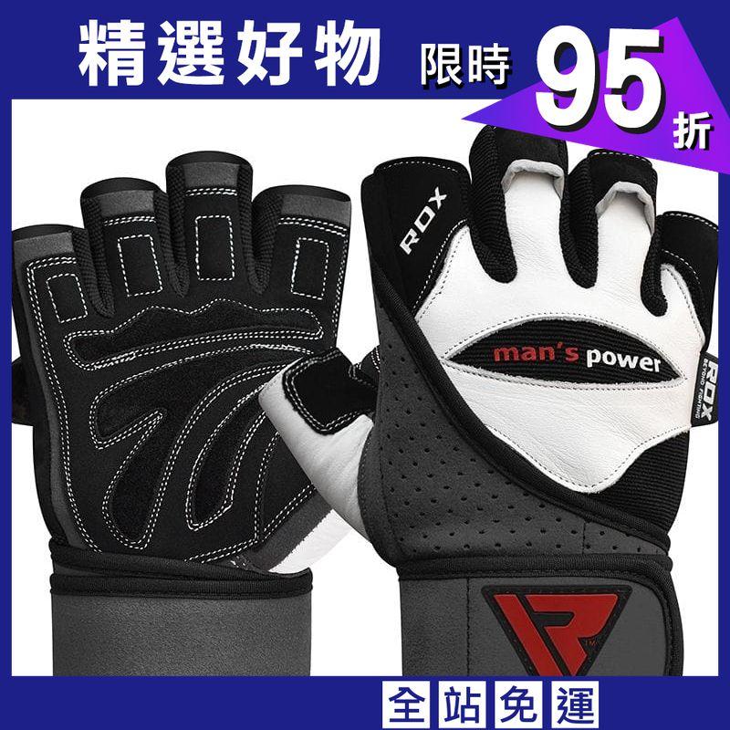 【英國RDX】重訓護腕二合一手套