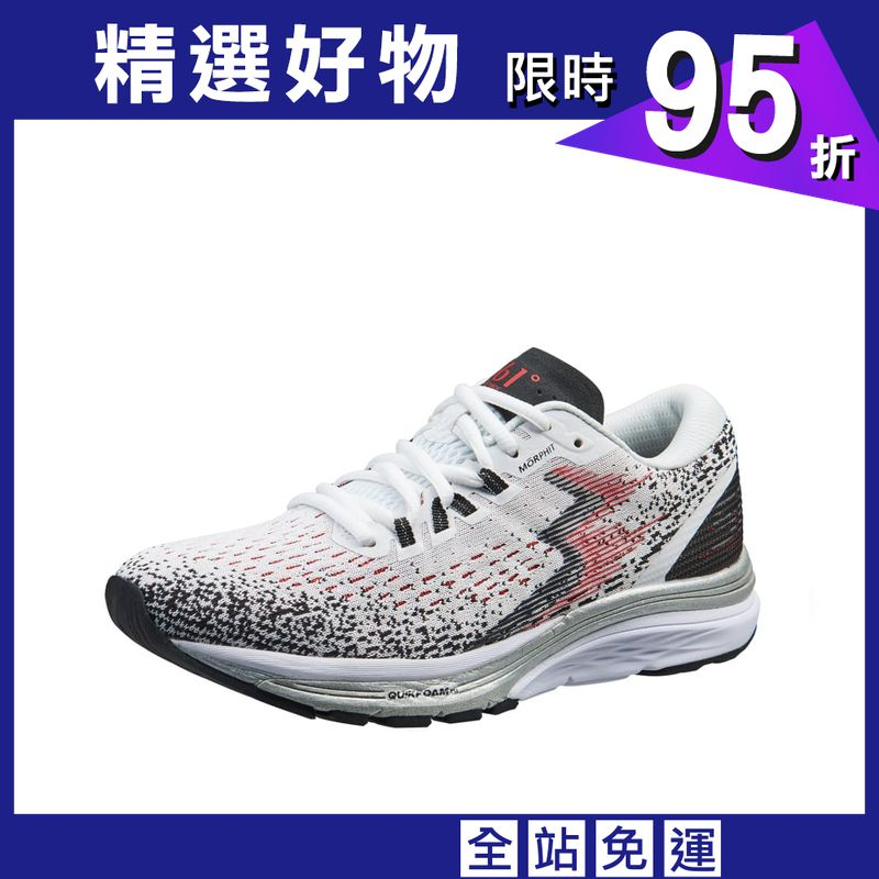 361-SPIRE 4(女鞋) 緩震旗艦跑鞋