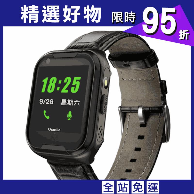 4G通話/老人求救/GPS精準定位智能手錶