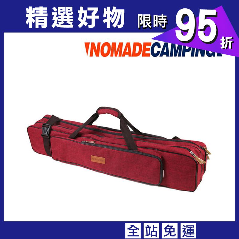 NOMADE 600D雙層營柱袋 紅