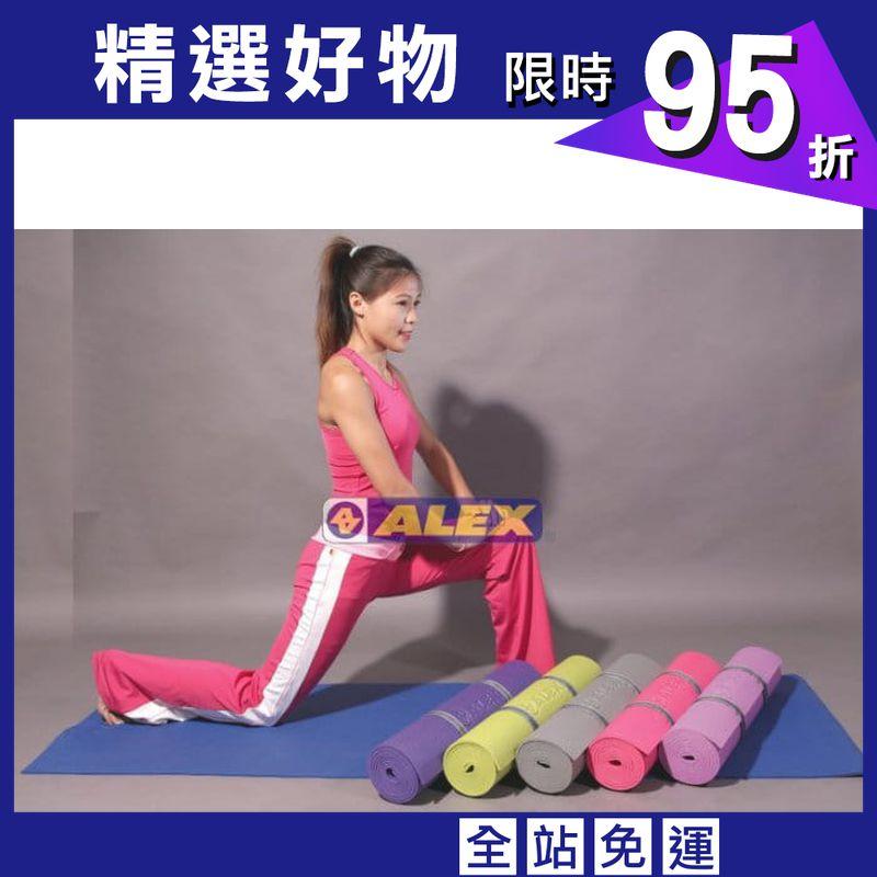 C-1803瑜珈墊(附ALEX黑色外袋)