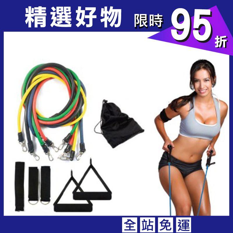 拉力器 健身拉力繩 阻力帶11件套裝