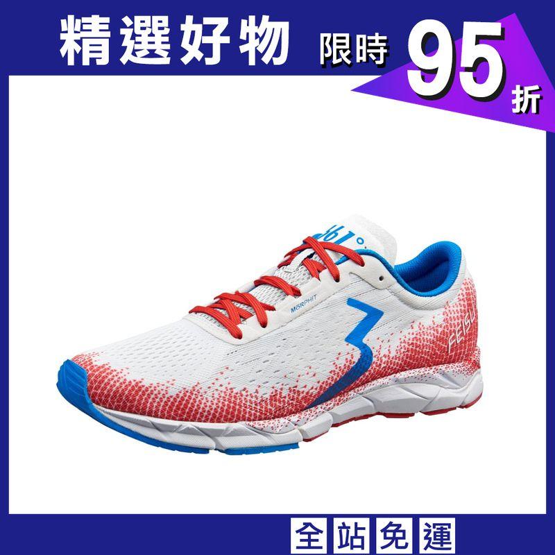 361-FEISU 2(女鞋) 比賽鞋 競速跑鞋