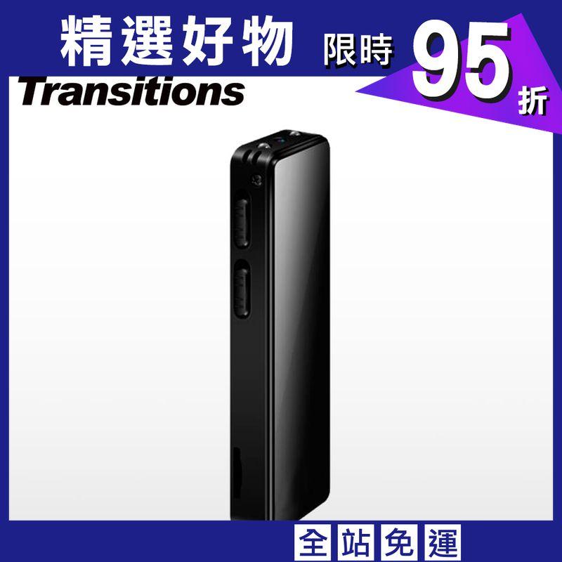 全視線KT558 1080P 雙LED磁吸式微型攝影機