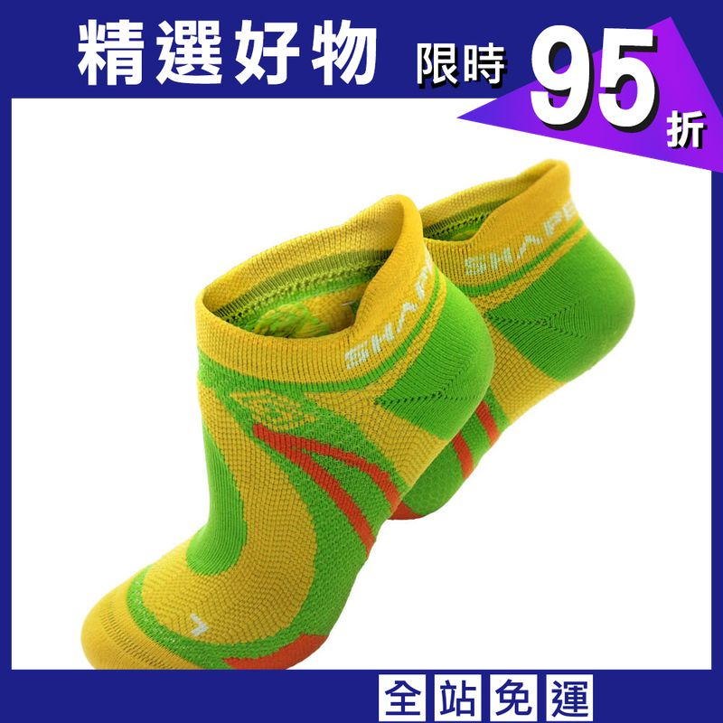 極限越野運動襪-黃綠 [S-M ]