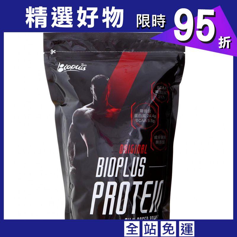 BioPlus Protein-原味 1KG 高蛋白