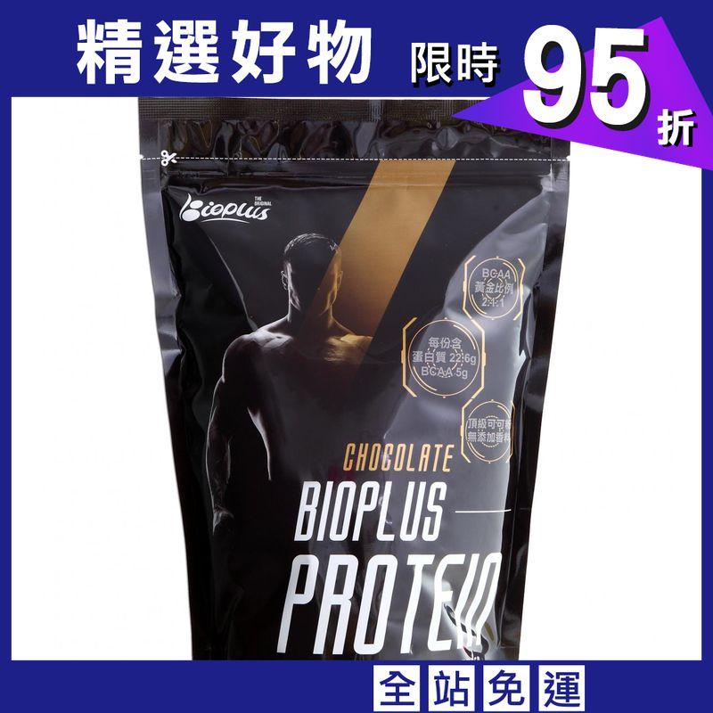 BioPlus Protein-可可 1KG 高蛋白