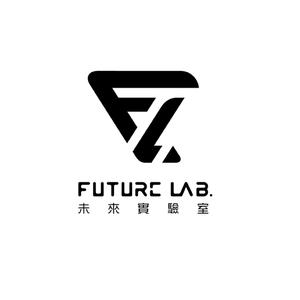 Future Lab. 未來實驗室