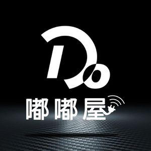 嘟嘟屋-最優越的網路平台 運動市集