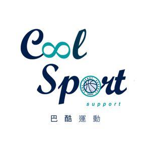 Cool Sport Support 巴酷運動 運動市集